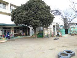 久我山東保育園